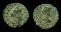 Ancient Coins - JUDAEA, Aelia Capitolina (Jerusalem). Antoninus Pius. 138-161 AD.!!!Rare.