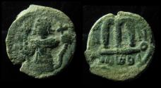 Ancient Coins - ISLAMIC, ARAB BYZANTINE, 21mm, Damascus mint, RARE
