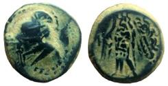 Ancient Coins - Nabataean Kingdom. Aretas II or III. AE 18 mm. Overstruck on rare Ptolemy III AE. Joppa mint. With harpa on left field.