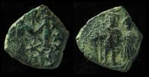 Ancient Coins - Heraclius and Heraclius Constantine. AE Follis. 610-641 AD. Constantinople. Star countermark!