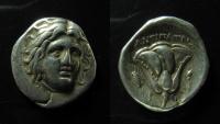 Ancient Coins - Caria, Rhodes. Ca. 275-250 BC. Silver didrachm.  Antipatros, magistrate.