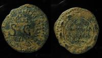 Ancient Coins - Agrippa II (49/50 - 94/95 AD). Mint of Sepphoris. AE (20mm). Very Rare!