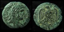 Ancient Coins - EGYPT. Alexandria. Antoninus Pius. 138-161 AD. AE Drachm. 32mm, 21.2gm. Very Rare!