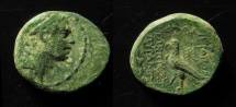 Ancient Coins - Seleukid Kingdom, Antiochos IV, AE 16 mm. Hieropolis on the Pyramos. Ex Rare! One of the best known.