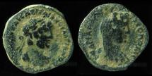 Ancient Coins - DECAPOLIS, PETRA. HADRIAN. 117-138 AD. TYCHE. Petra, The City of Hadrian.