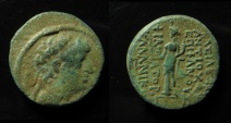 Ancient Coins - Seleukid Kingdom, Antiochos XII, AE 20 mm, c. 88 - 84 B.C