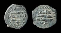 World Coins - Abbasid, temp al-Ma'mun. Fals, AE 20 mm, al-Quds (Jerusalem). Ex-Rare