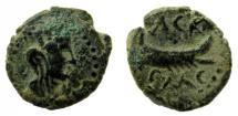 Ancient Coins - Judaea. Ascalon. Pseudo-autonomous issue. Time of Antoninus Pius. AE 14 mm.