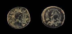 Ancient Coins - Leo I (457-474). AE 11 mm. Constantinople.