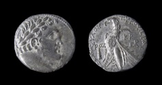 Ancient Coins - PHOENICIA,Tyre. 126/5 BC-AD 65/6. AR Shekel(14g) Dated CY 177 (AD 51/2). Very rare & Best known!!!