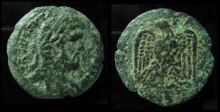 Ancient Coins - EGYPT. Alexandria. Antoninus Pius. 138-161 AD. AE Drachm. 32mm, 21.2gm. Very Rare!