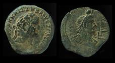 Ancient Coins - EGYPT, Alexandria. Vespasian, Diobol. Highest Rarity