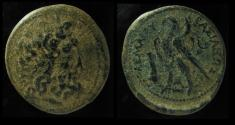 Ancient Coins - Ptolemy V AE37mm, Last Ptolemaic bronze coinage of Tyre before it fell to Antiochos III, Very Scarce!