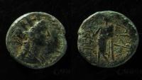 Ancient Coins - Phoenicia, Marathos, mid 2nd century B.C. 16mm, RARE!