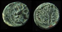 PHOENICIA, Sidon.  Æ13mm. (2.7g) Struck 174-150 BC,  Rare