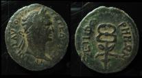 Ancient Coins - GALILEE, Sepphoris. Trajan, 98 - 117 ad. Caduceus.