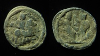 Ancient Coins - ANTINOUS PL TESSERA OF ALEXANDRIA, EGYPT. AD 117-138 ,FAVORITE OF HADRIAN, 23mm, EX-RARE!