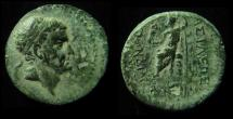 KINGS of CILICIA, Tarkondimotos. ca 39-31 BC. AE 23mm. (9.7g)