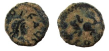 Ancient Coins - Leo I, 457-474 AD. AE 10.5 mm. Constantinople mint.