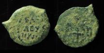 Ancient Coins - JUDAEA, HEROD I AE PRUTAH.  Rare