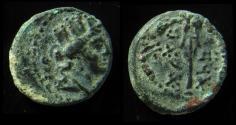 Ancient Coins - PHOENICIA, Sidon.  Æ13mm. (2.7g) Struck 174-150 BC,  Rare