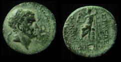 Ancient Coins - KINGS of CILICIA, Tarkondimotos. ca 39-31 BC. AE 23mm. (9.7g)