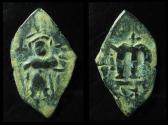 Ancient Coins - Umayyad, Arab-Byzantine, AE FALS , IMITATION OF CONSTANS II, RARE!