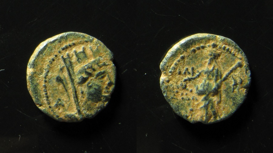 Ancient Coins - Phoenicia, Sidon. AE 13 mm.