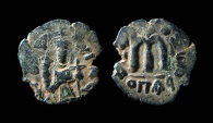 Ancient Coins - Arab-Byzantine. Imitation of Constans II. AE 22 mm.