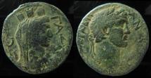 Ancient Coins - JUDAEA, Gaza. Antoninus Pius. AD 138-161. Æ 30mm (21.11 g, 12h)