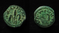 Ancient Coins - Judaea, Pontius Pilate AE 16 mm, Prutah. Full legend! Superb!
