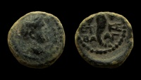 Ancient Coins - Judaea. Agrippa II, with Domitian. AE 12 mm. Caesarea Maritima mint. RARE!