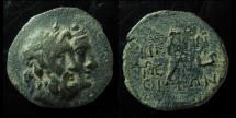 Ancient Coins - THRACE ? JUGATE HEADS ZEUS & HERA. 1ST. CENTURY BC