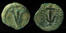 Ancient Coins - Antiochus VII & Hyrcanus I AE Prutah. Struck as a transitional issue at the mint of Jerusalem!