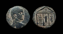 Phoenicia, Tripolis. Elagabalus. AE 24 mm. Weight: 10.99 gm.