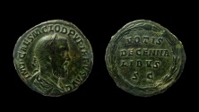 Ancient Coins - Pupienus, 22nd April – 29th July 238 AD. AE Sestertius. Very Rare.