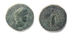Ancient Coins - Agrippa I, AE 22 mm, year 8 (year LH is more rare than year LZ) Ex-Rare. Natural green patina. One of the best known examples!