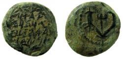 Ancient Coins - Judean Kingdom. Judah Aristobulus, 104-103 BC. AE Prutah.