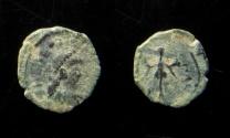 Ancient Coins - Theodosius II, AE 12 mm. RARE