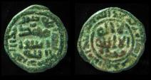 World Coins - ISLAMIC, Umayyad Caliphate. Æ Fals, Dimashq (Damascus) mint.