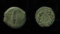 Ancient Coins - Judaea, Valerius Gratus AE prutah.