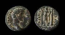 Syria, Decapolis. Gadara. Marcus Aurelius. AE 25 mm. Weight: 8.36 gm.