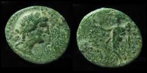 Ancient Coins - SYRIA, Decapolis. Nysa-Scythopolis GABINIUS, Scarce Issue