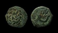 Ancient Coins - Judaea. Procurators. Valerius Gratus, 15-26 AD. AE Prutah.