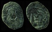 Arab-Byzantine, Early Caliphate, 636-660 AD, Bust Type, Imitating Constans II Follis, Unpublished!