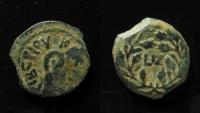 Roman Judaea, Pontius Pilate AE Prutah. Year 17 of Tiberius = 30 AD.
