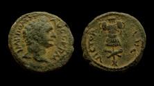 Ancient Coins - Judaea Capta, Domitian, 81-96 A.D. AE 19 mm.  Excellent example!