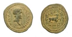Ancient Coins - Ionia, Clasomenae. Britannicus, AE 17 mm. Extremely fine. One of the best known. Rare!