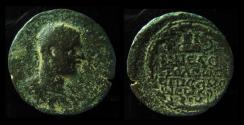 Ancient Coins - JUDAEA, NEAPOLIS. Trebonianus Gallus. 251-253 AD. Greek Inscription under Mt. Gerizim. Very rare!