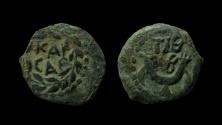 Ancient Coins - Judaea. Procurators. Valerius Gratus, 15-26 AD. AE Irregular Prutah.